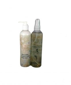 Butterfly Lotion and Mist Set
